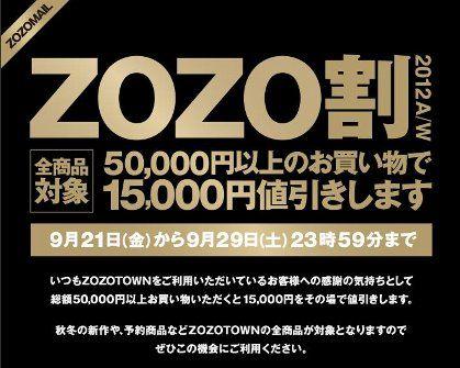 b921zozo