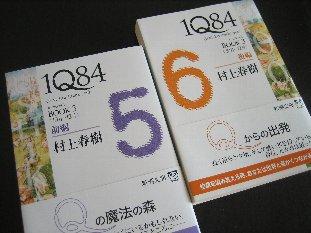 b725mura