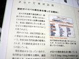 日経マネー1