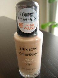 make2-rev2