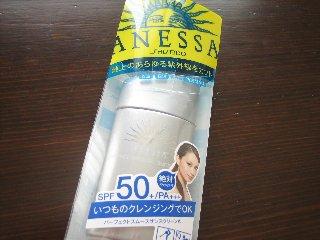 アネッサ銀